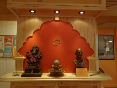 Sivananda NY Center