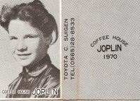 ジョップリン