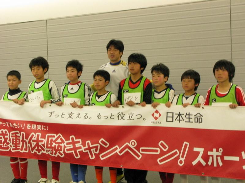 名波サッカー教室1