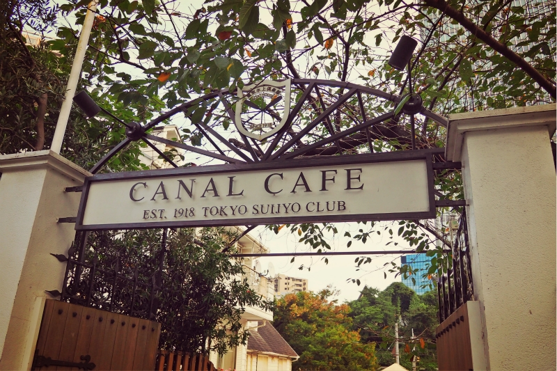 canalcafe09.jpg