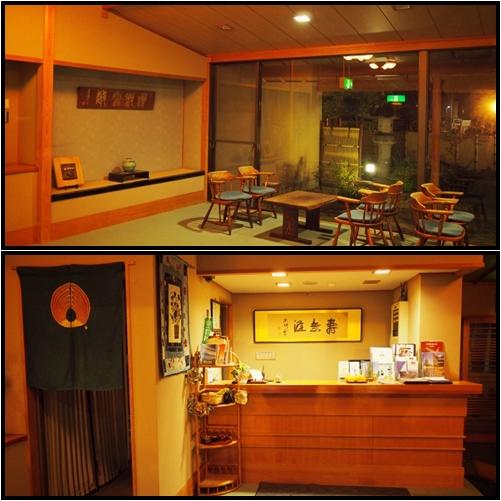pagesakamotonoyu05.jpg