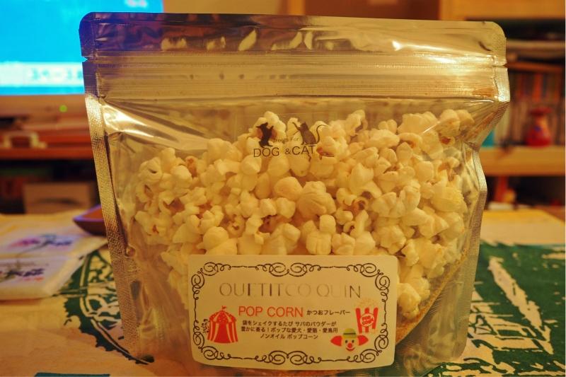 popcorn02.jpg