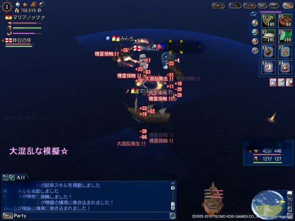 ブログ用0011 5月8日 大海戦後、轟音機雷使いまくりの模擬
