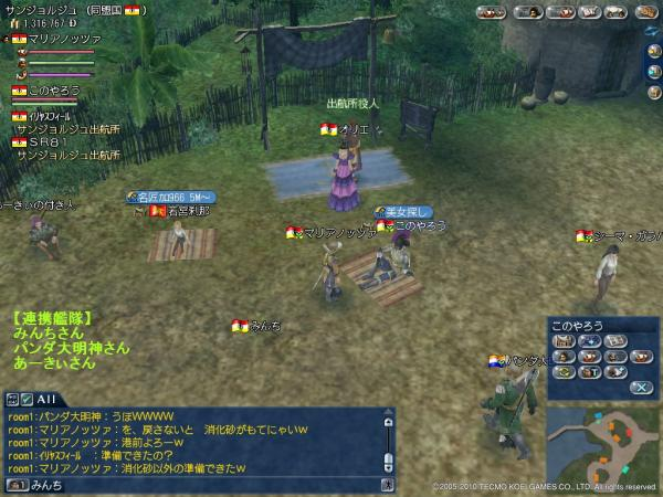 ブログ用0016 5月9日 大海戦2日目 艦隊メンバー