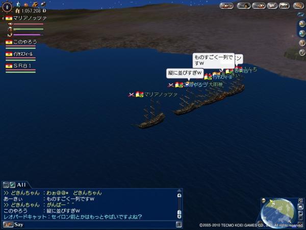 ブログ用0017 5月9日 縦列駐船