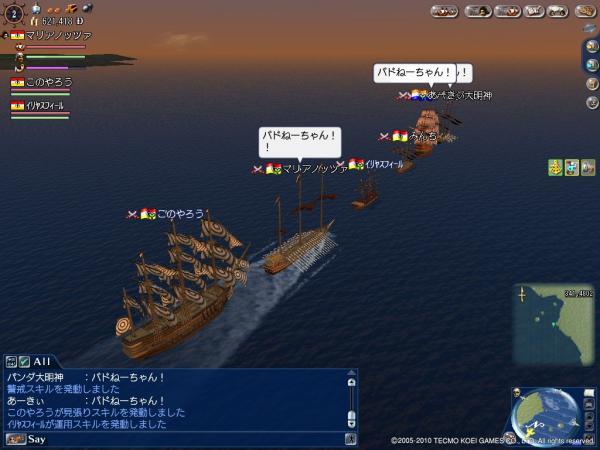 ブログ用0020 5月9日 やけくそバドねーちゃん艦隊!