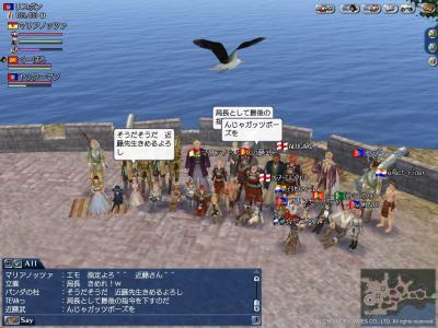 ミクシィ用0018 9月10日 近藤武休止式、会話付集合写真003
