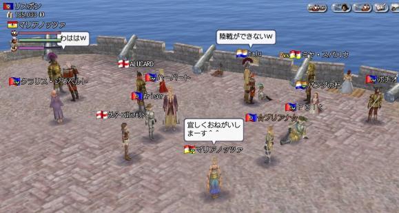 ミクシィ用0026 9月10日 近藤武休止式、集まり始め