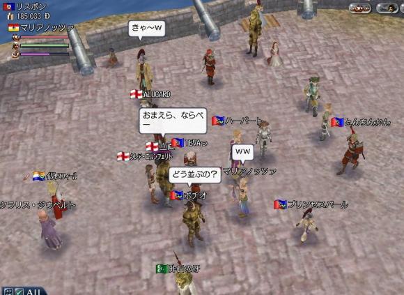 ミクシィ用0027 9月10日 近藤武休止式、立直さんが叫んでくれて並び始め001