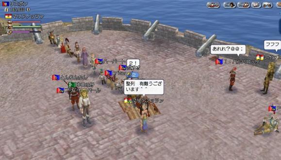 ミクシィ用0028 9月10日 近藤武休止式、立直さんが叫んでくれて並び始め002