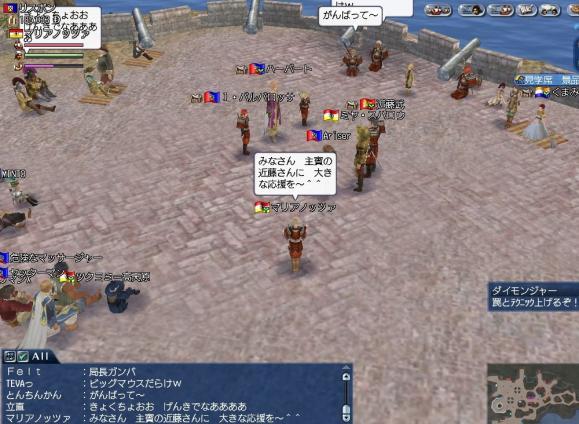 ミクシィ用0033 9月10日 近藤武休止式、戦闘の様子、近藤バルAriser、ミヤハーバート