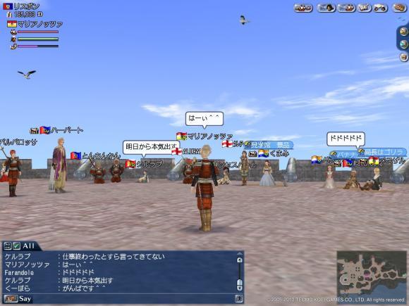 ミクシィ用0034 9月10日 近藤武休止式、和みの様子