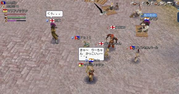 ミクシィ用0036 9月10日 近藤武休止式、戦闘の様子、プリンパALUCARD立直、Feltどきhalu