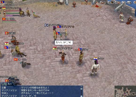 ミクシィ用0037 9月10日 近藤武休止式、戦闘の様子、ダイモンブリアナミント、ポチルモン