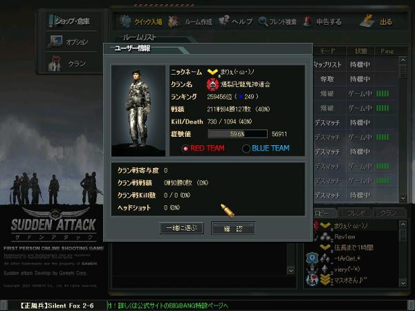 ScreenShot_56_convert_20100520223915.jpg