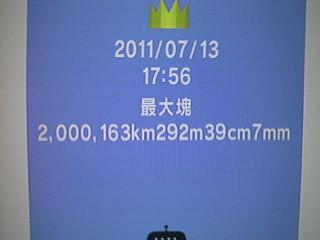 2011071317510000.jpg