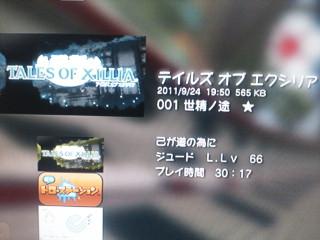 2011092419520000.jpg