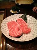 彩、宮崎牛。