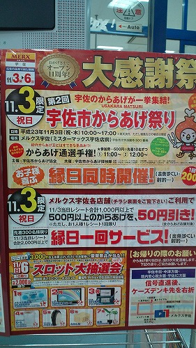 20111025121339.jpg