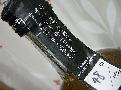 DSCF7989.jpg