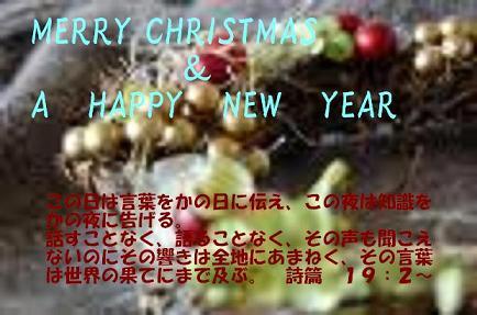 クリスマスカード決定 burogu