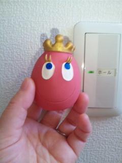 王冠たまごちゃん 1