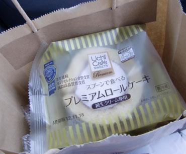 ro-son ro-ruke-ki2012-11