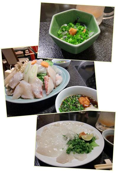 fugu2012-12.jpg