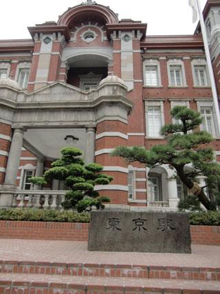 toukyoueki2012-12-maru.jpg