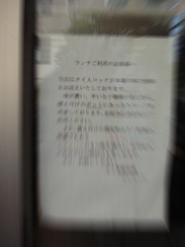 100307_3.jpg