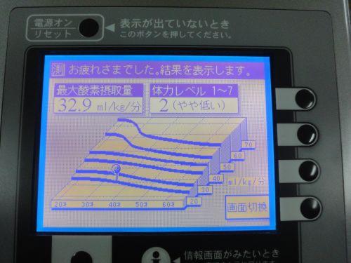 100318_1.jpg