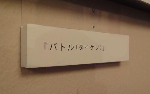 100429_20.jpg