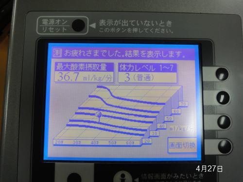 100508_4.jpg