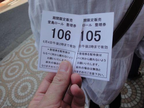 100609_2.jpg