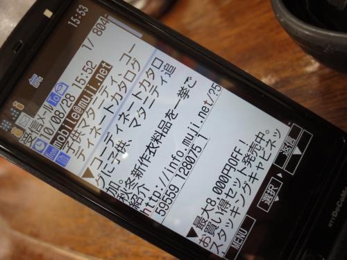 100829_55.jpg