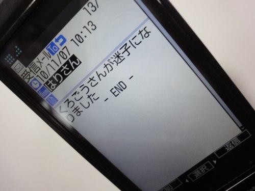 101109_35.jpg