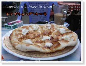 Egypt-028.jpg