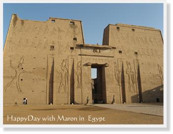 Egypt-408.jpg