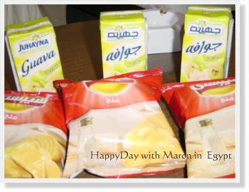 Egypt-538.jpg