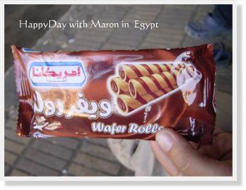 Egypt-662.jpg