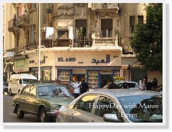 Egypt-678.jpg