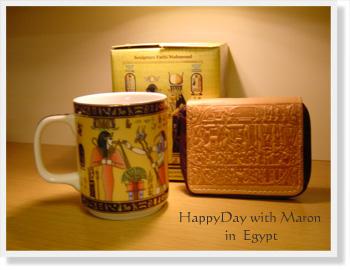 Egypt-689.jpg