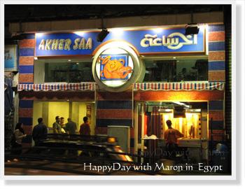 Egypt-692.jpg