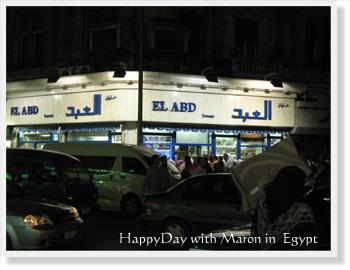 Egypt-693.jpg