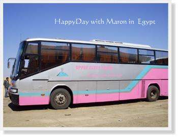 Egypt-698.jpg