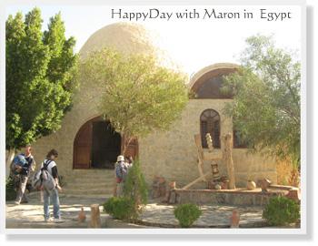 Egypt-700.jpg