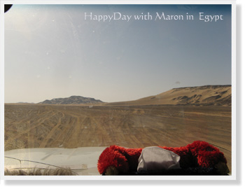 Egypt-705.jpg