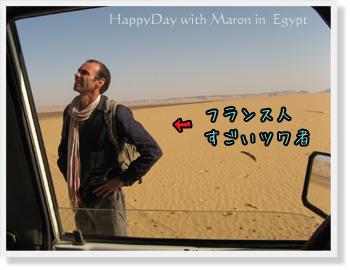 Egypt-706.jpg
