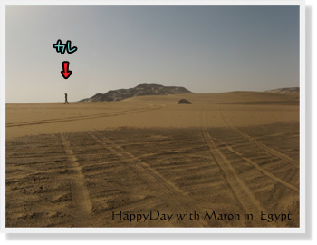 Egypt-710.jpg