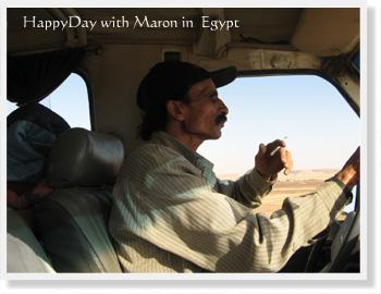 Egypt-711.jpg